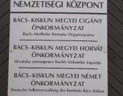 A bajai Nemzetiségek Háza, ahol a megyei cigány, horvát és német nemzetiségi önkormányzatok irodái és a közös rendezvényterem találhatók