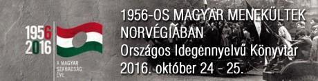 1956_oik_banne2r