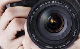 40964-16505-19.fotopalyazat_0_0-230x140