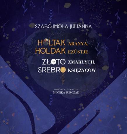 Holtak_aranya