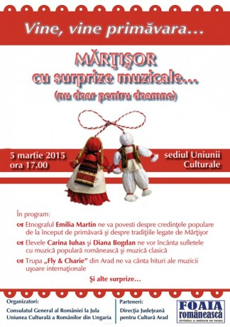 Jula martisor invitatie - 5 martie 2015