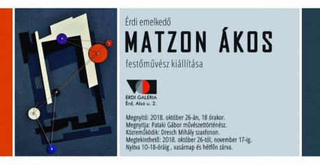Matzon_Meghiv