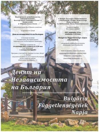 bolgárkerék szept 18.