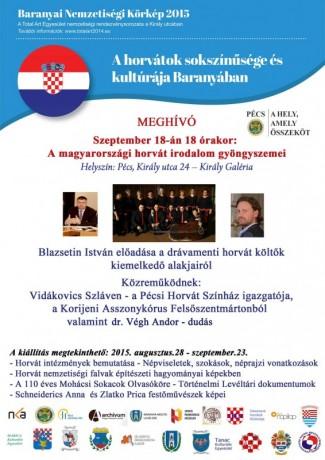 horvat0918